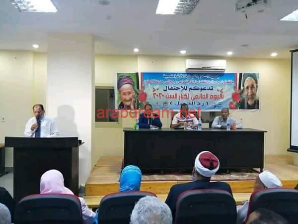 أحتفالية تكريم لكبار السن بمدينة الطود شمال الأقصر….