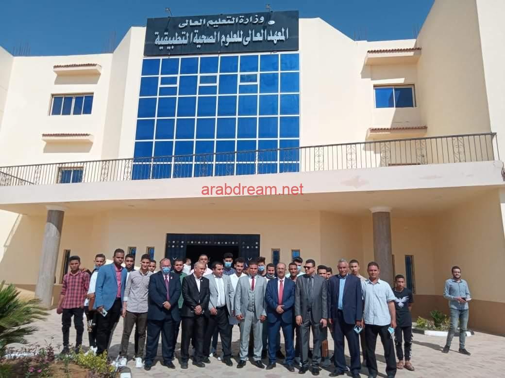 لأول مرة في مصر: قبول أول دفعة بالمعاهد العليا للعلوم الصحية التطبيقية.