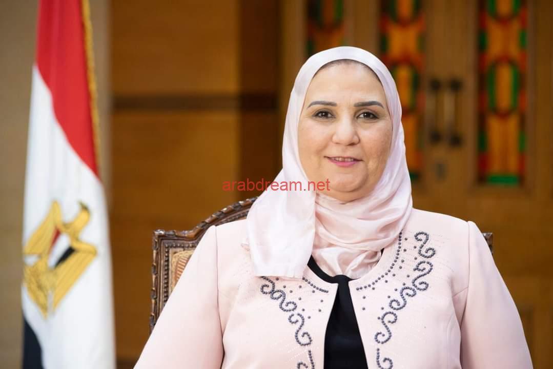 وزيرة التضامن: تطبيق قرار إعفاء كبار السن من رسوم المواصلات العامة يؤكد شمولهم في برنامج الحماية الإجتماعية.