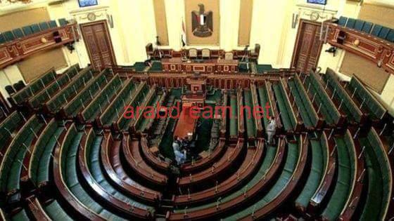نتيجة انتخابات مجلس النواب عن دائرة ( مغاغة والعدوة وبني مزار )