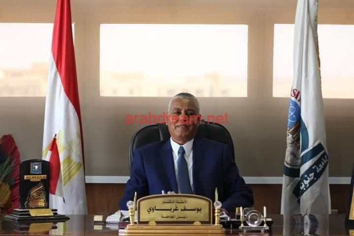 رئيس جامعة جنوب الوادى يهنئ الرئيس السيسى بمناسبة ذكرى المولد النبوي الشريف.