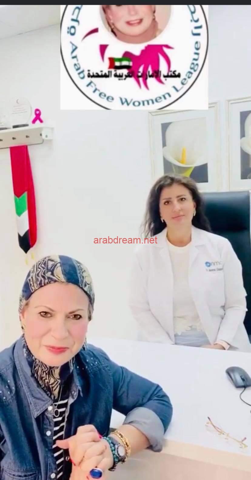 بمناسبة الشهر العالمي للتوعية حول سرطان الثدي تحت عنوان الزهري لأكتوبر (Pink for octobet).