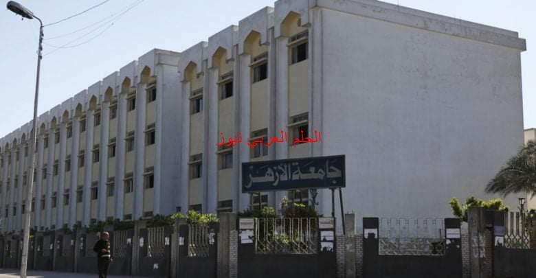 اليوم .. إفتتاح المعرض السنوي للكتاب لجامعة الأزهر الشريف.