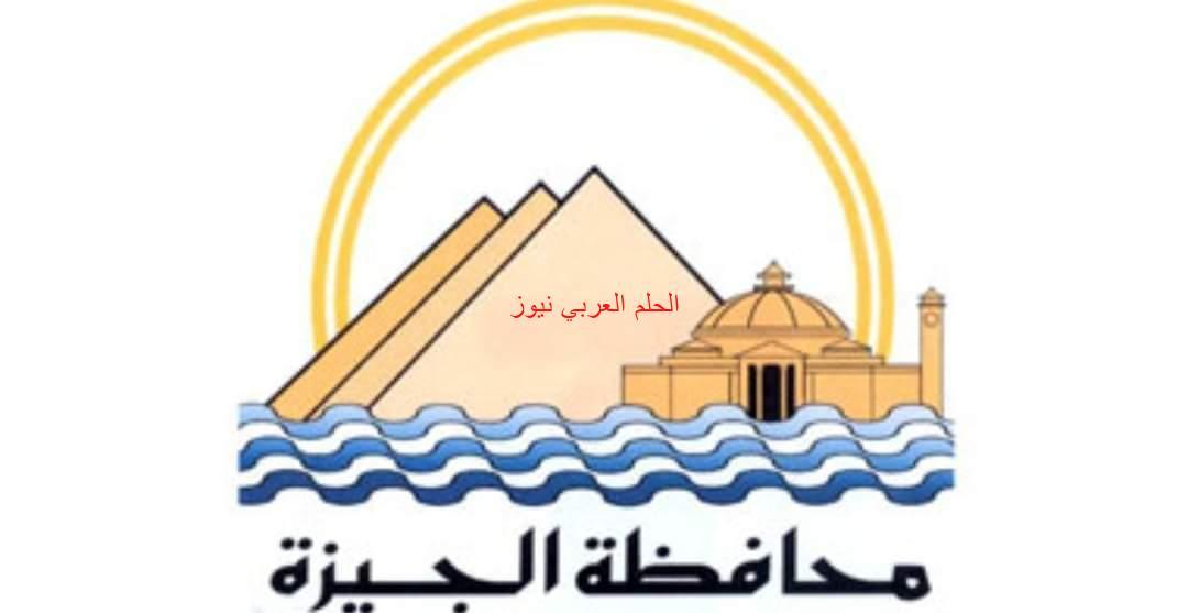 محافظة الجيزة خبر القبض علي رئيس حي الهرم قضية متداولة منذ سنوات ولا علاقة لرئيس الحي الحالي بها.