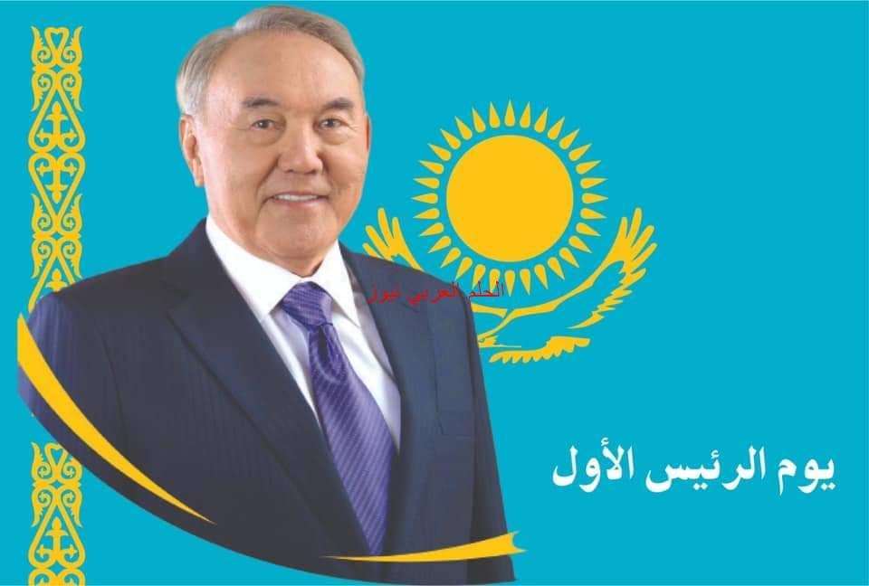 كازاخستان تبحث قضايا استراتيجية في مؤتمر برلماني دولي.