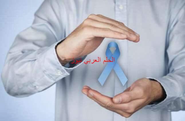 الإكتشاف المبكر والعلاجات الحديثة ترفع نسب الشفاء من سرطان البروستاتا.