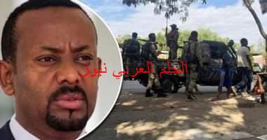 إثيوبيا ومخالب الحرب الأهلية.