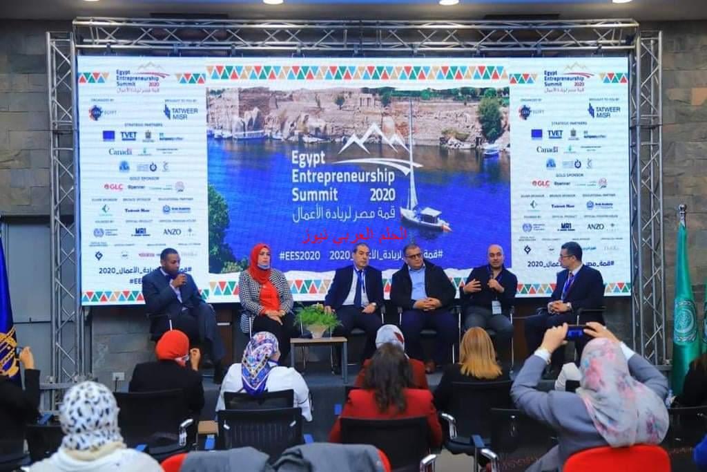 أكاديمية البحث العلمي تشارك في قمة مصر لريادة الأعمال.