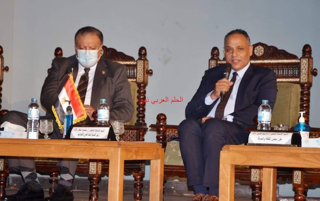 ندوة زيارة للتراث الفرعوني من خلال تكنولوجيا المعلومات