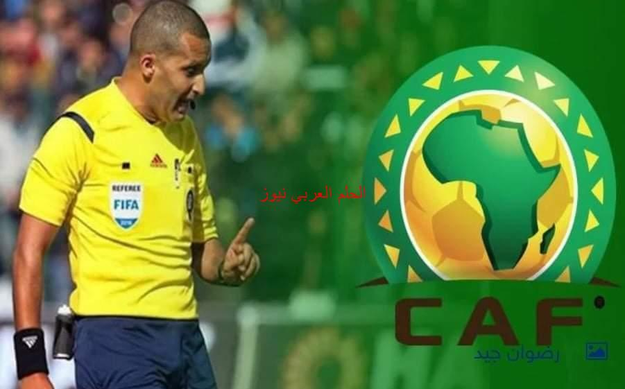 المغربي رضوان جيد حكما لنهائي دوري أبطال إفريقيا لدربي القاهرة .