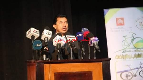 وزير الشباب والرياضة يطلق المرحلة الثالثة مبادرة ( دراجتك..صحتك)