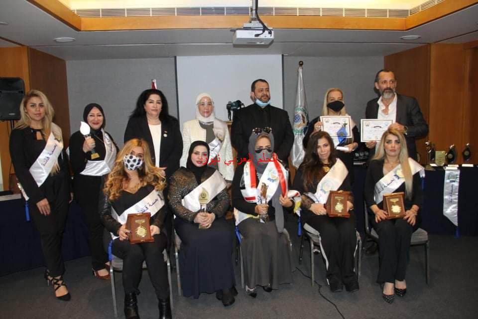 'بصمة قائدة' تكرم سيدات عربيات 'صانعات المستقبل'.