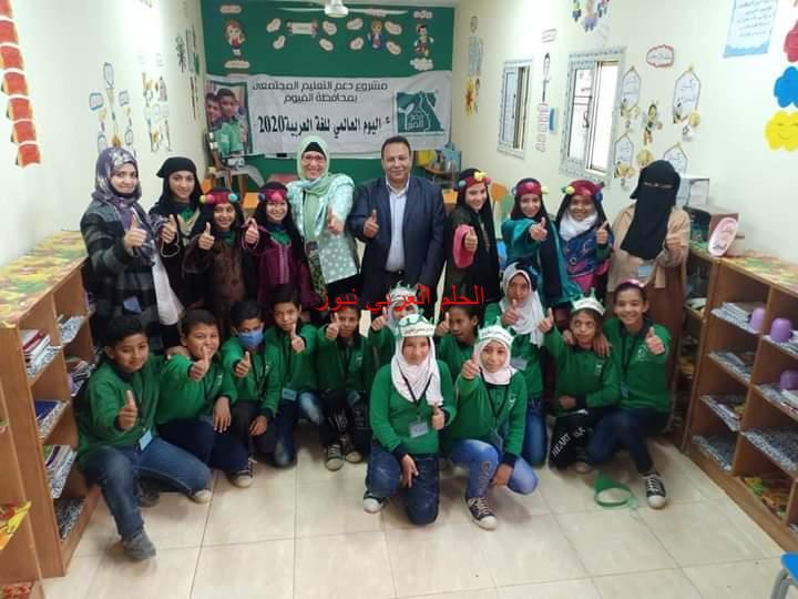 مشروع التعليم المجتمعي بمؤسسة مصر الخير تجربة واقعية