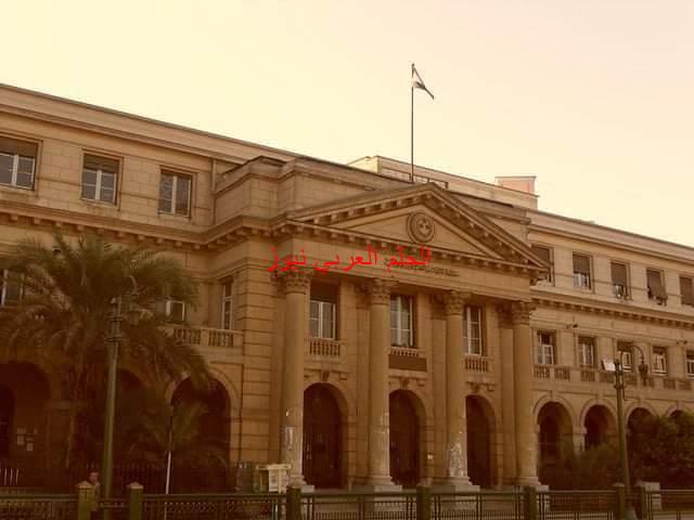 هيئة الثروة العقارية المصرية