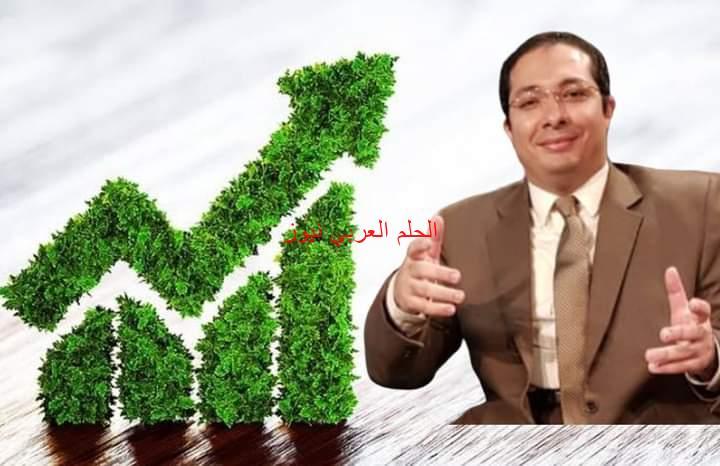 تنامي الاقتصاد الأخضر في مصر وفقا لمنهجية علمية وخطة وطنية …