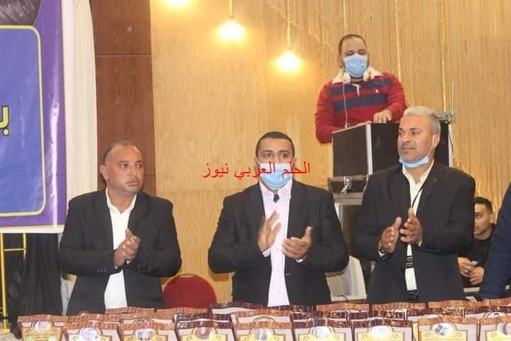 كرنفال الأستفتاء السنوي لشباب الخير بمغاغة