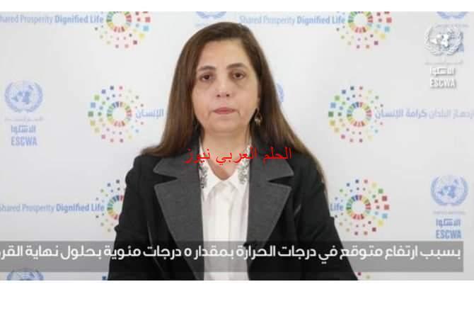 الأمينة التنفيذية للإسكوا تحثّ المجتمع الدولي على زيادة التمويل المخصّص للتكيّف مع تغيّر المناخ بقلم ليلي حسين 
