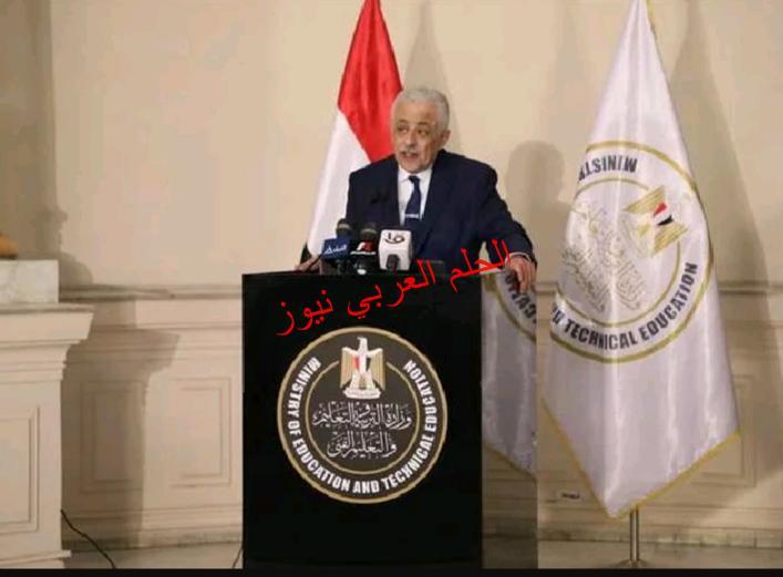طارق شوقي لا امتحانات للترم الثاني بقلم ليلي حسين
