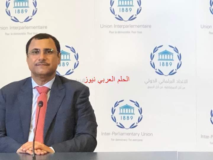 العسومي يُدشن التعاون بين البرلمان العربي والإتحاد البرلماني الدولي في مكافحة الإرهاب