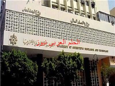 أكاديمية البحث العلمي تدعو الأطفال المصريين للتنافس على المسابقة الدولية بجنيف
