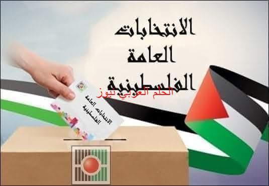 """حماس وفتح تتفقان على """"آليات"""" إجراء الانتخابات."""