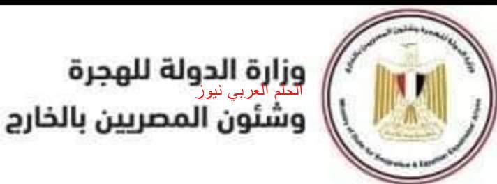 """وزيرة الهجرة: الحكم على المهندس """"علي أبو القاسم"""" قابل للطعن"""