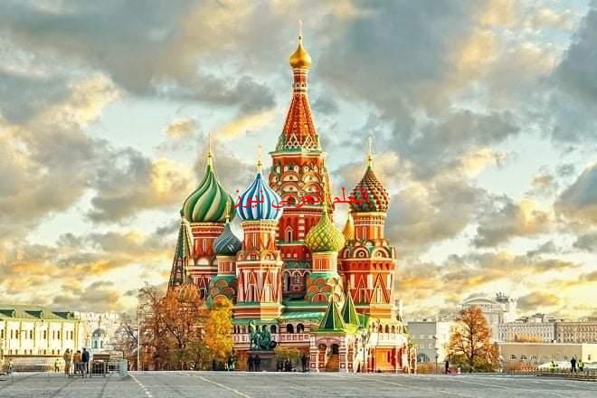 روسيا والحدث العالمي