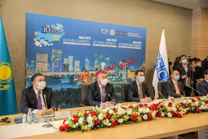 العاصمة الكازاخية تستضيف مؤتمرا دوليا لمنظمة الأمن والتعاون في أوروبا