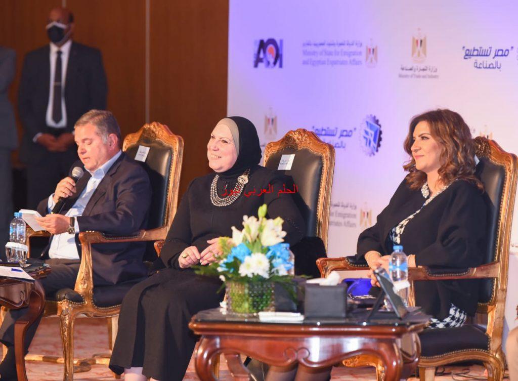 """بالتعاون بين """"الهجرة"""" و""""التجارة"""" و""""قطاع الأعمال"""" و""""المالية""""بقلم ليلي حسين ..بدء فعاليات الندوة الرابعة لـ""""مصر تستطيع بالصناعة"""" لمناقشة """"استراتيجية التمويل الصناعي في مصر"""""""
