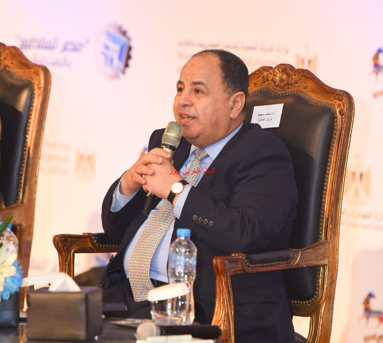 """خلال الندوة الرابعة لـ""""مصر تستطيع بالصناعة"""" لمناقشة """"استراتيجية التمويل الصناعي في مصر"""".. بقلم ليلي حسين"""