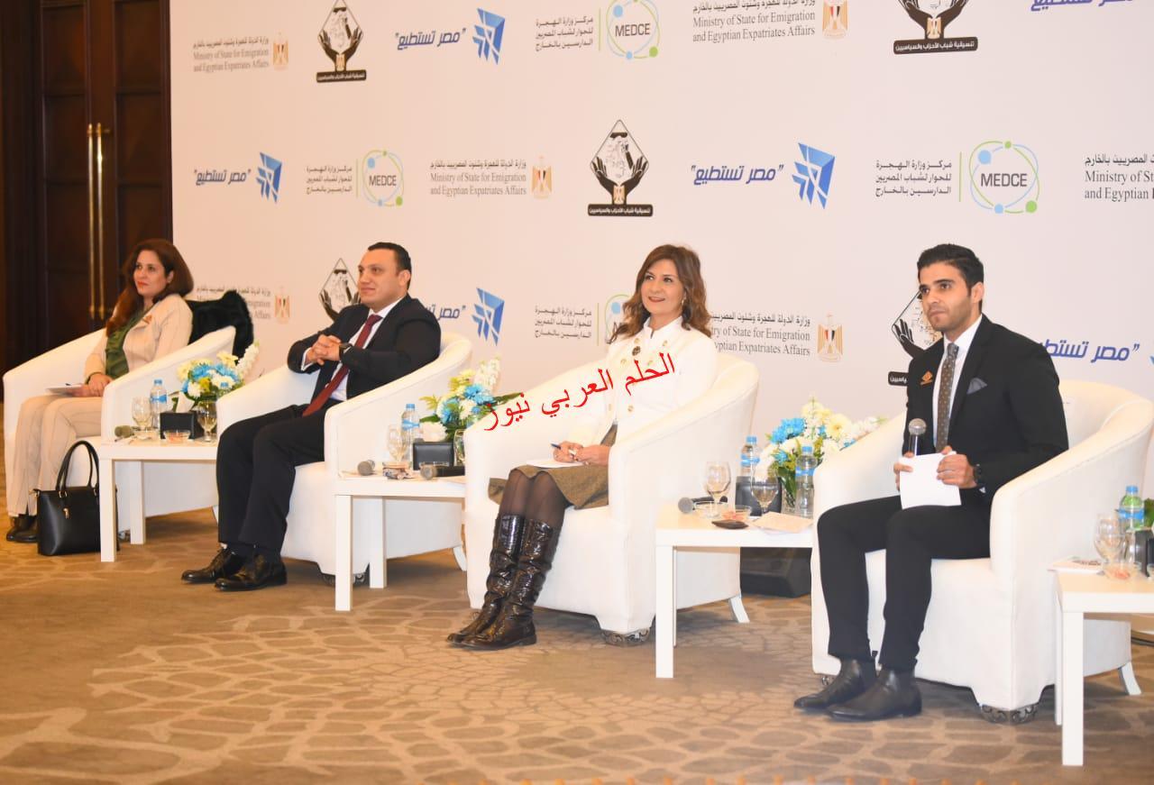 تفاعل شباب الدارسين بالخارج مع شباب الأحزاب ومصر تستطيع بقلم ليلي حسين