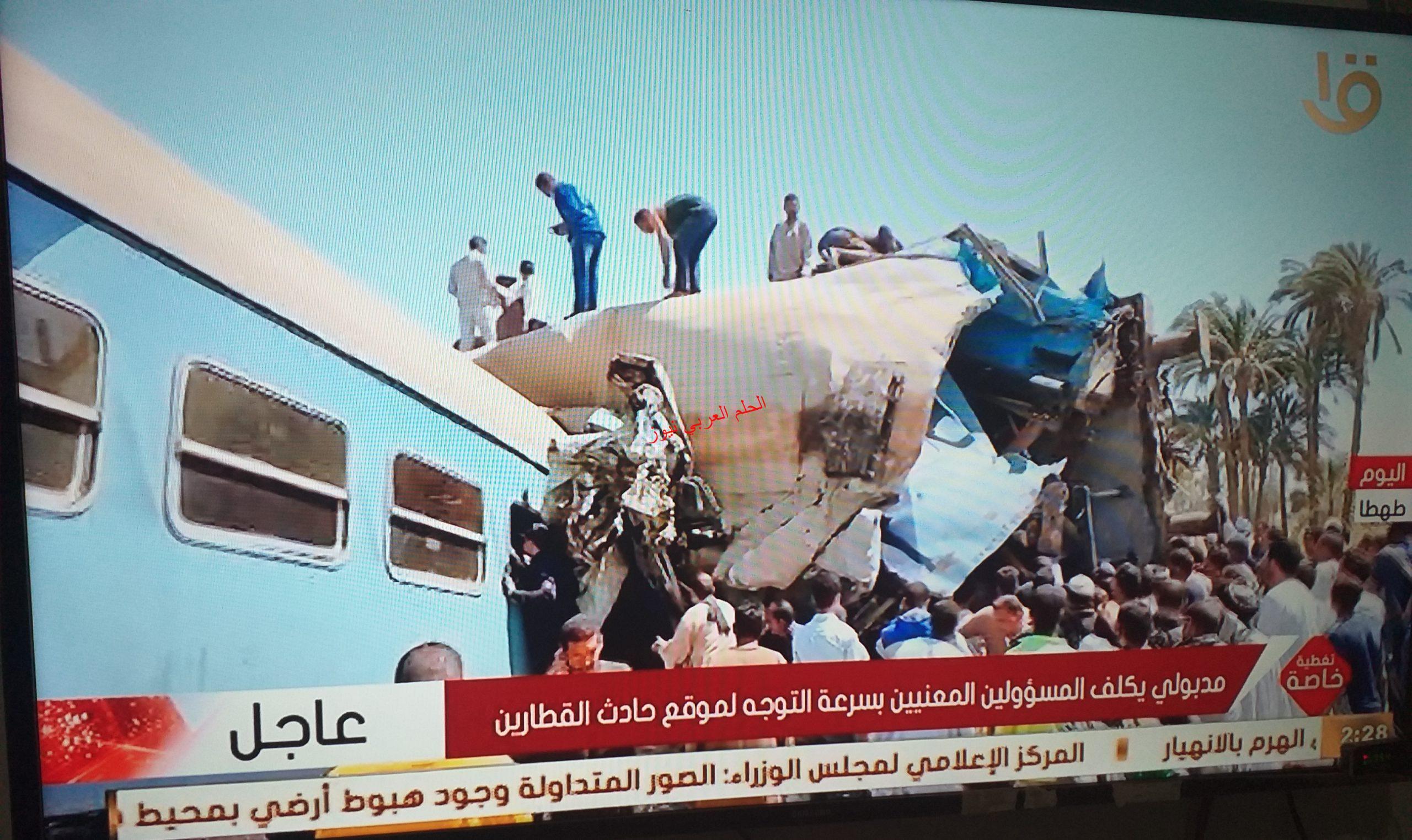 كارثة أستضام قطارين بسبب فك بلف الخطربقلم ليلي حسين