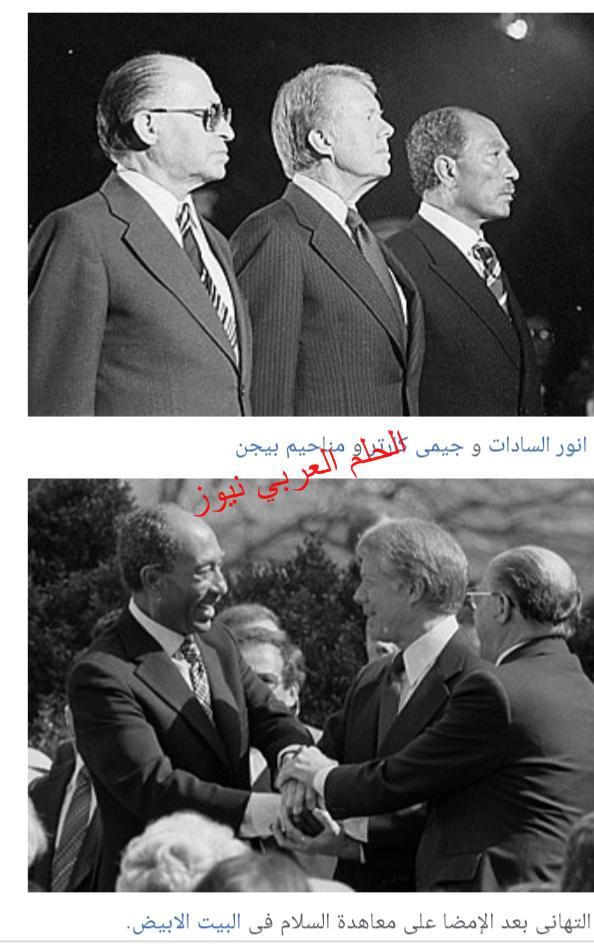 تاريخ مصر بقلم ليلي حسين