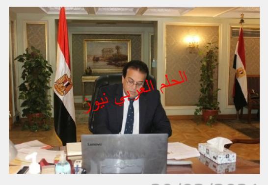وزير التعليم العالي خالد عبد الغفار  يصدر قرارًا بإغلاق كيان وهمي بالجيزةبقلم ليلي حسين