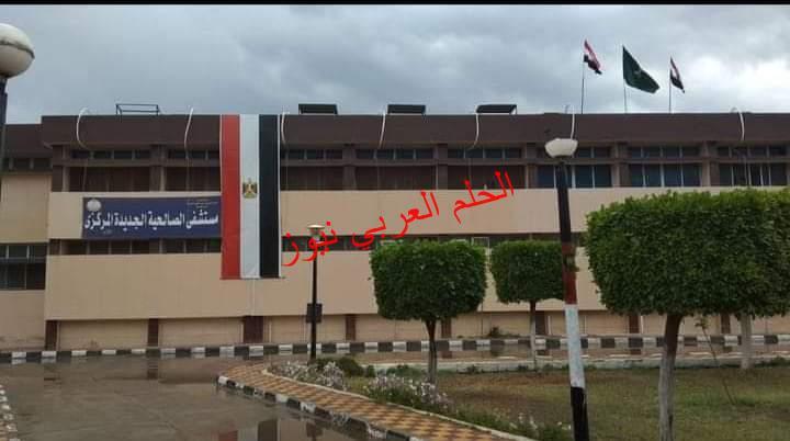 ماذا يحدث في مستشفى الصالحية الجديدة؟!!