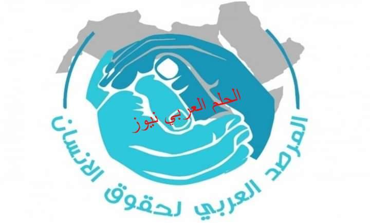 إصدار قانون العدالة الإصلاحية للأطفال في مملكة البحرين