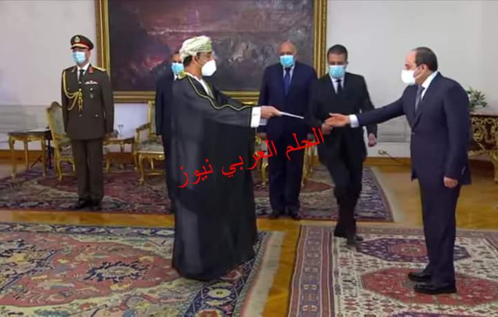 السيسي يتسلم أوراق اعتماد السفير العماني وأربعة عشر سفيراً جديداً