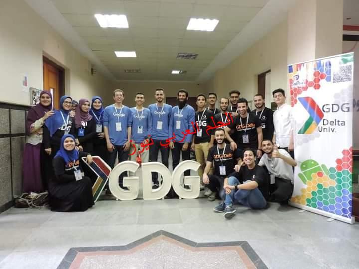 """٣١ مارس.. """"جوجل"""" يحتفي بالمرأة بجامعة المنصورة"""