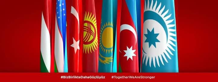 رؤساء المجلس التركي يعقدون قمة لاستشراف مستقبل العلاقات الاقتصادية والثقافية