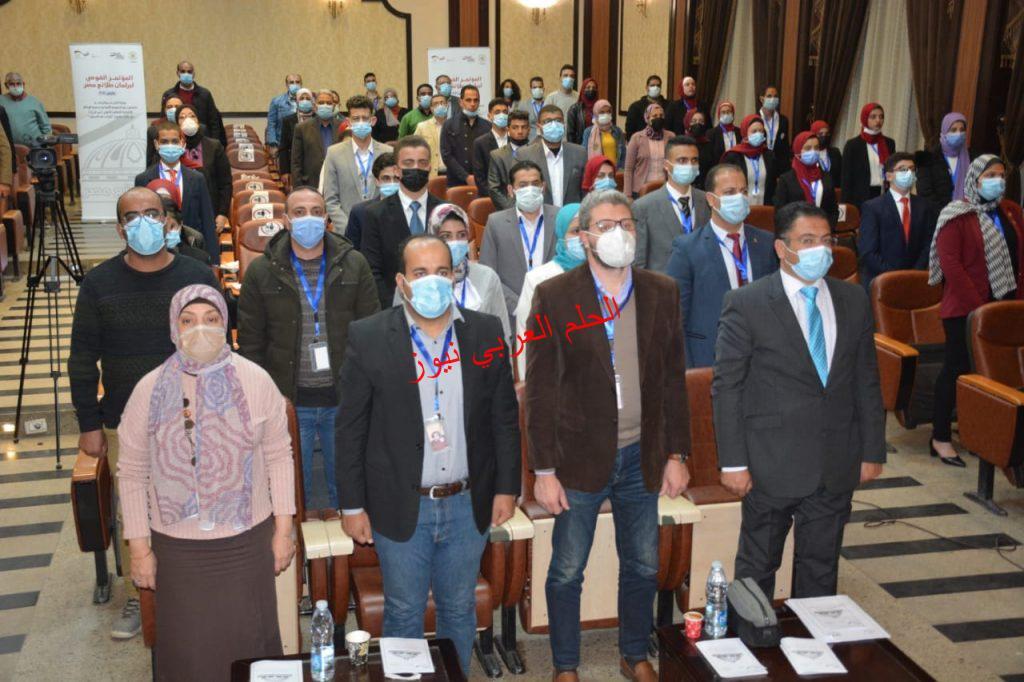 """الشباب والرياضة : تختتم فعاليات المؤتمر القومي لبرلمان طلائع مصر """"كن قيادياً…كن مؤثراً"""" بقلم ليلي حسين"""
