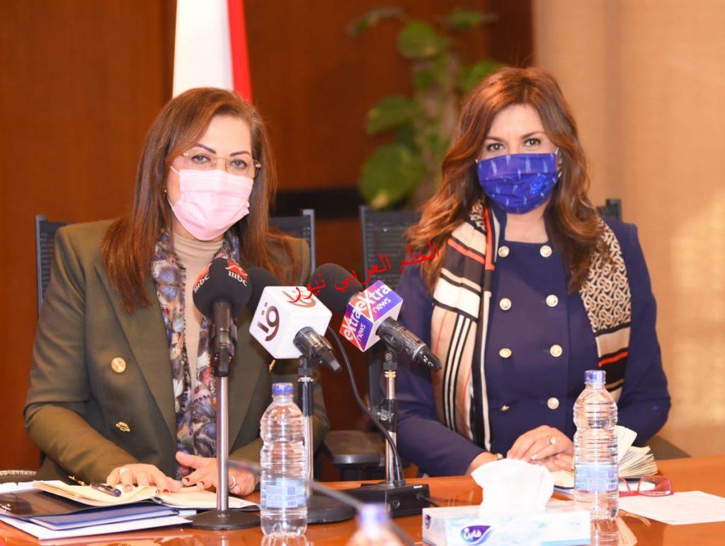 """(نورت بلدك )إطلاق موقع مبادرة """"نورت بلدك"""" لتوفير فرص التدريب والتشغيل وتمويل المشروعات للمصريين العائدين من الخارج بقلم ليلي حسين"""