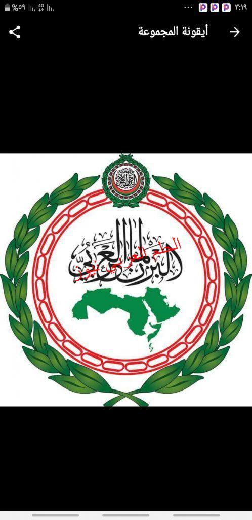 البرلمان العربي يؤكد دعمه الكامل لجهود مصر لعودة حركة الملاحة عبر قناة السويس بقلم ليلي حسين