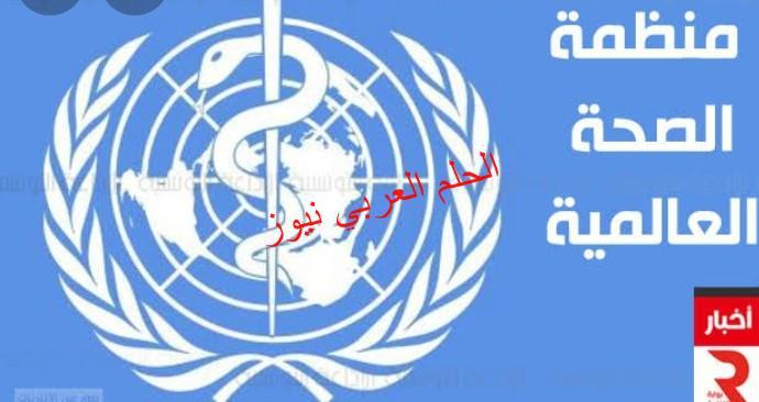 العراق يتلقي الدفعة الأولي من لقاح فيروس كورونا  من خلال مرفق كوفاكس بقلم ليلي حسين