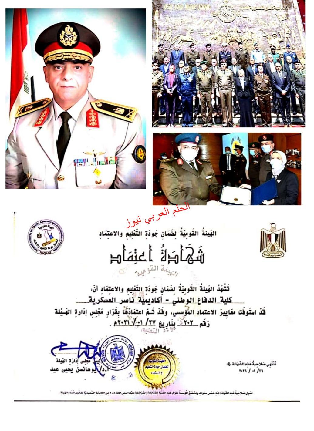 تهنئة من القلب إلى اللواء أركان حرب تامر عبدالمنعم شوشه.
