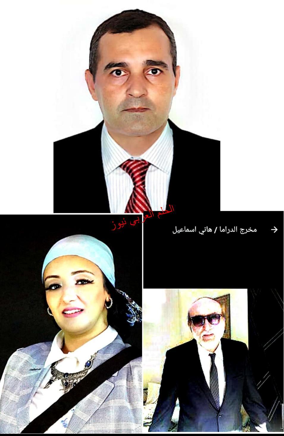 إبراهيم أصلان ينعى المخرج هاني إسماعيل.