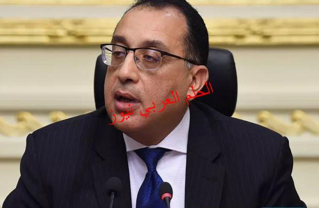 رئيس الوزراء يصدر قرارات لتنظيم العطلات الرسميةإجازة رسمية السبت والأحد والاثنين المقبل بقلم ليلي حسين