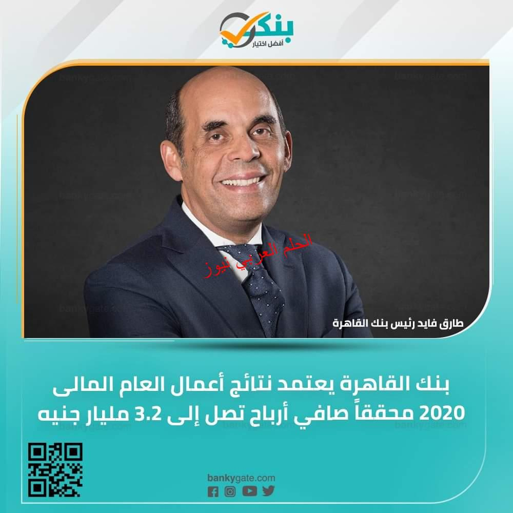 بقلم/ إسماعيل فؤاد