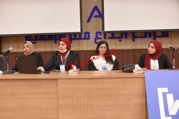 بالصور.. جوجل يحتفي بالنساء الرائدات بجامعة المنصورة