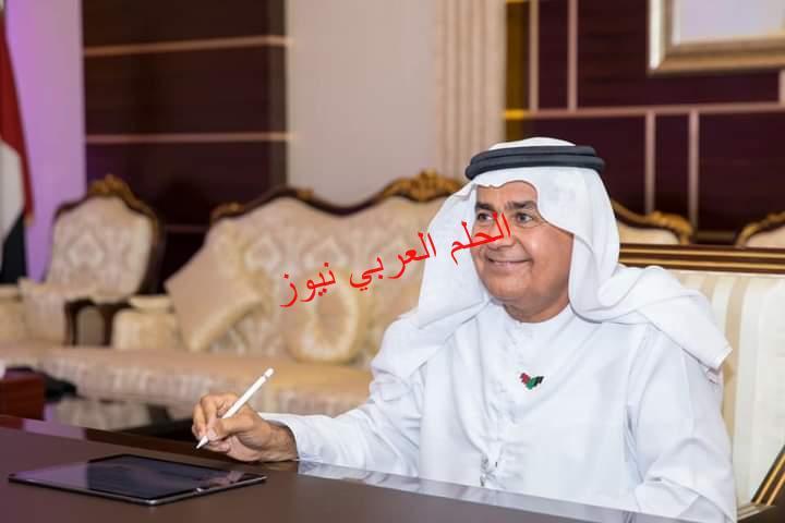 """جامعة الإمارات توقع اتفاقية تفاهم مع هيئة المساهمات الاجتماعية""""معاً"""""""
