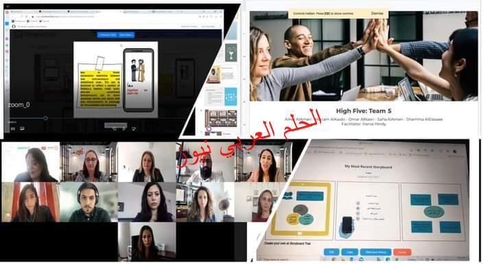 جامعة الإمارات تطلق برنامجاً تدريبياً لريادة الأعمال